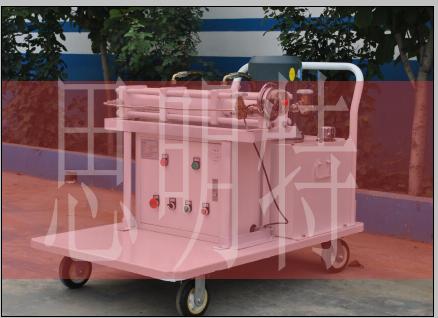 思明特氢气增压循环泵