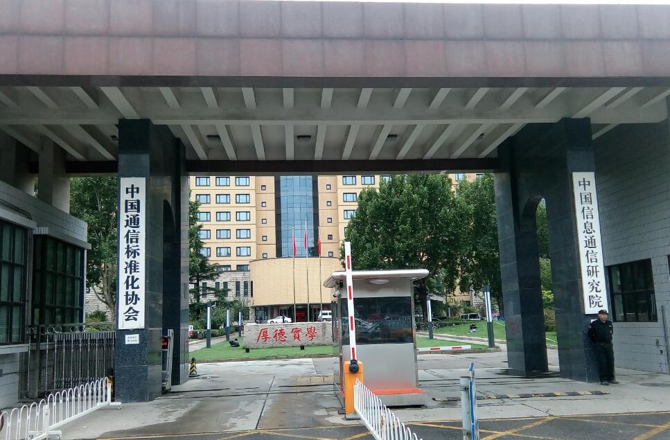 高低压试压系统在中国通讯信息研究院交付