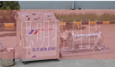 超高压防水接头密闭性测试台