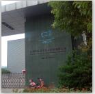 压力容器水压测试台在夯筑中泰深冷技术股份有限公司成功运行