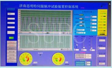 机车液压脉冲试验机