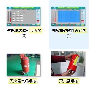 灭火器筒体水压试验机|灭火器水压爆破测试台|灭火器水压爆破机