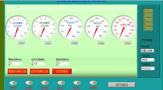 钻孔压试水压测试装置/钻孔试水压栓塞