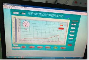 编织水带水压爆破试验机-消防水带水压试验机